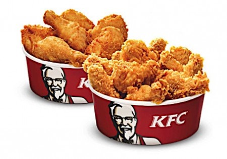 KFC Curacao | Value Meal Combos, Price in Antillean Guilders includes tax